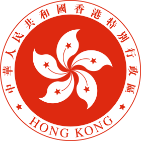 Hong Kong Education logo